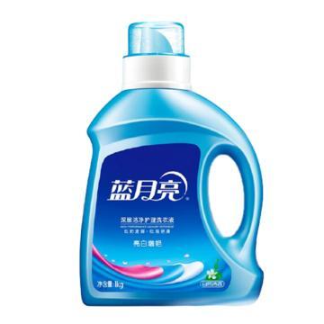 藍月亮 自然清香亮白增艷洗衣液,1kg