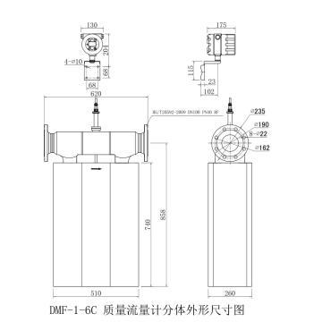 首科實華 質量流量計,6C-LSZ-100M116Q304AF0.5
