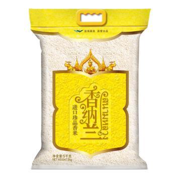 香納蘭 進口珍品,5KG