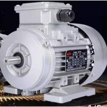 華鑫 三相異步電機YS7134,380V,1.5A,1380R/MIN
