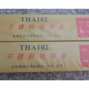 大橋不銹鋼焊條,THA102,Φ2.5