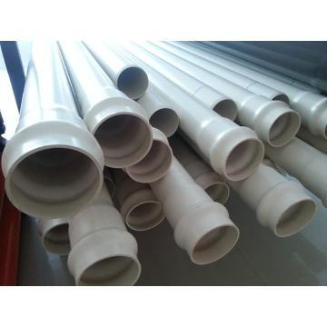 UPVC管,140,5mm