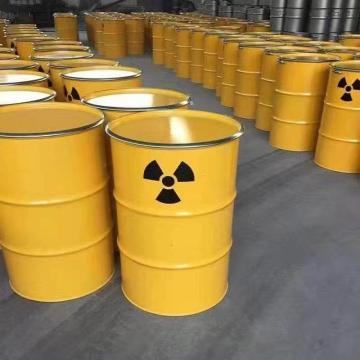 西域推薦 廢料桶內桶,黃色,200L,放射性固體廢物容器,碳鋼