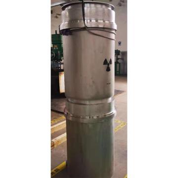 西域推薦 廢料桶外桶,200L,放射性固體廢物容器,不銹鋼材質