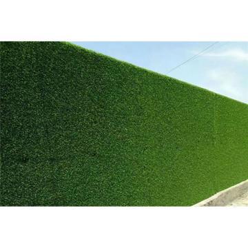 軍綠色圍擋草坪