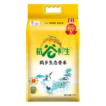 金龍魚 稻谷鮮生 鶴鄉生態香米,5KG