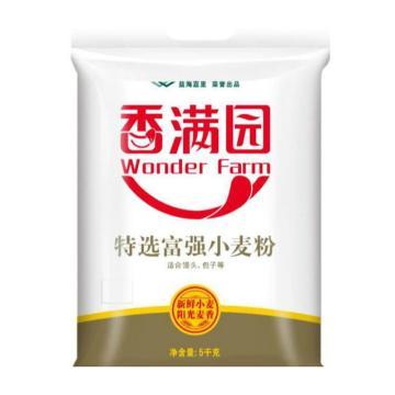 香滿園 特選富強小麥粉,5KG
