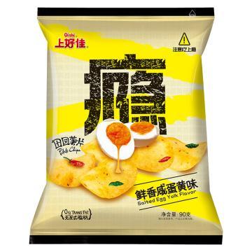 上好佳 田園薯片,90g*12袋 鮮香咸蛋黃味 箱裝