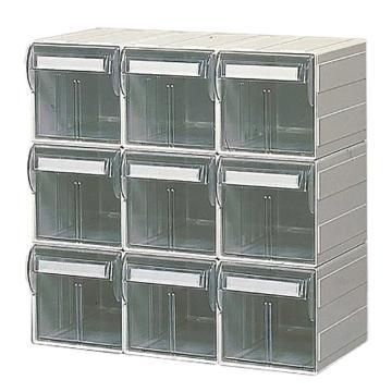 SAKASE HA5小型成套實驗室專用抽屜柜,專適用于實驗室儀器設備耗材存放,HA5-SO31,3-275-04