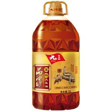 九三 品油坊笨榨三級大豆油,5L