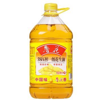 魯花 5S壓榨一級花生油,5L