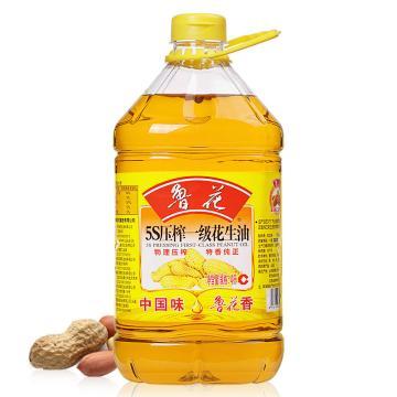 魯花 5S壓榨一級花生油,4L