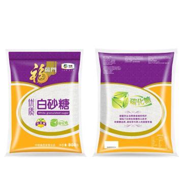 福臨門 優質白砂糖,808g 中糧出品
