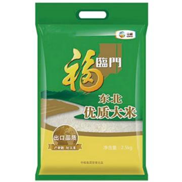 福臨門 東北優質大米,2.5kg 中糧出品