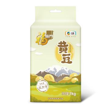福臨門 如此安好豆-黃豆,1kg 中糧出品