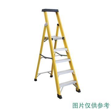 金锚 高强度玻璃钢工作梯 踏板数:7 最大承重(KG):260 工作高度(米):1.65 底宽(米):0.629,FO17-107