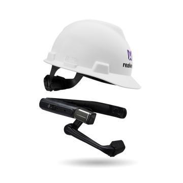 瑞歐威爾(Realwear)頭戴式電腦 便攜式計算機 視頻會議設備 遠程指導企業本地化解決方案