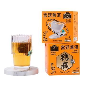 茶里 宮廷普洱盒裝30g,3g/包 10包/盒