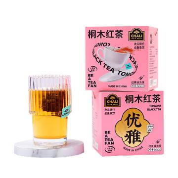茶里 桐木紅茶盒裝20g,2g/包 10包/盒