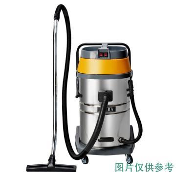 白云潔霸吸塵器,70L雙馬達大功率 BF502,地毯吸水機工業吸塵器