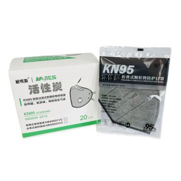 耐唄斯 耳帶式活性炭有呼吸閥口罩(獨立裝),NBS9501VC