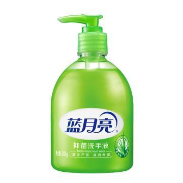 藍月亮 抑菌洗手液,蘆薈 300g/瓶 單位:瓶
