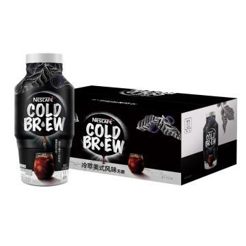 雀巢 冷萃美式濃咖啡,280ml*15瓶 箱裝 (按箱起售)
