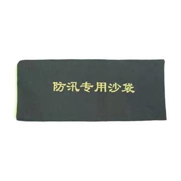 山河 防汛沙袋(空袋),塑料拉鏈薄帆布款,30cm*70cm