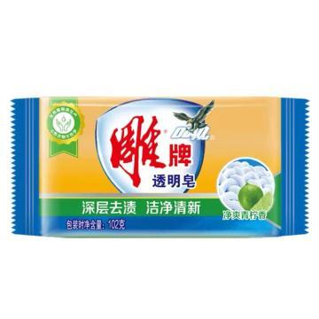 雕牌透明皂,102g 凈爽青檸 洗衣皂 肥皂