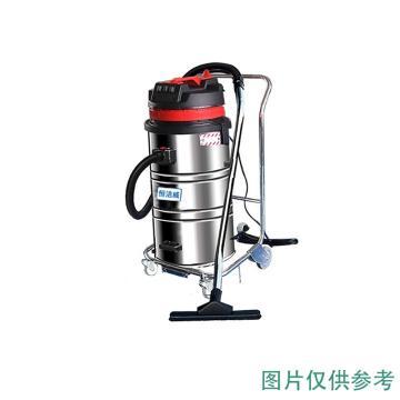 恒潔威 工業吸塵器 HW-208B 功率2400W