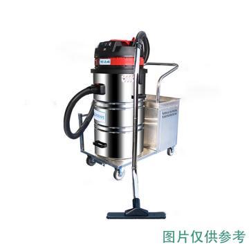 恒潔威 電瓶工業吸塵器 HW-158DC 功率1500W