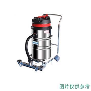恒潔威 工業吸塵器 HW-308P 功率3600W