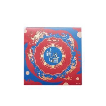 茶里 上新了故宮聯名潮韻茶包,20包/盒 三清茶+普洱+龍井+紅茶