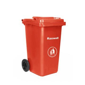 Raxwell兩輪移動塑料垃圾桶,戶外垃圾桶,100L 紅色 HDPE材質