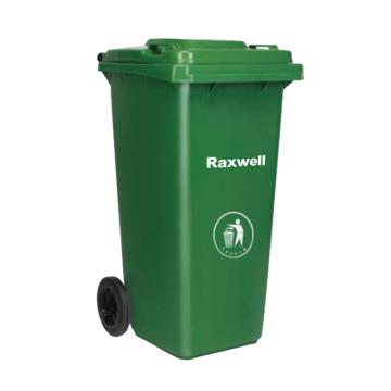 Raxwell兩輪移動塑料垃圾桶,戶外垃圾桶,120L 草綠色 HDPE材質