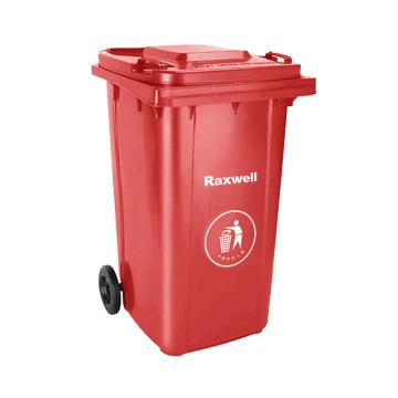 Raxwell兩輪移動塑料垃圾桶,戶外垃圾桶,240L 紅色 HDPE材質可掛車