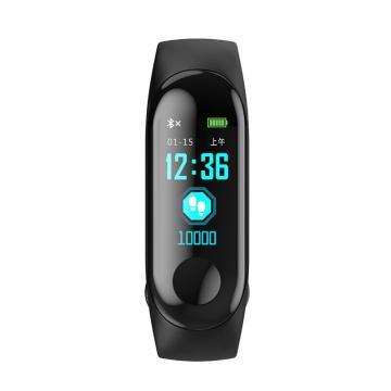紐曼 M3 運動智能手環,心率血壓運動睡眠,防水計步器彩屏藍牙手環