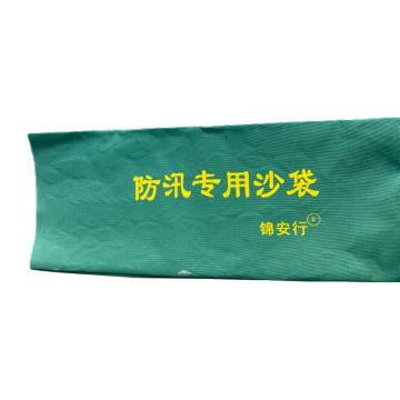 錦安行 防汛沙袋,30*70cm,空袋,薄帆布