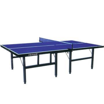 會軍 HJ-L006 乒乓球臺 274*153*76cm