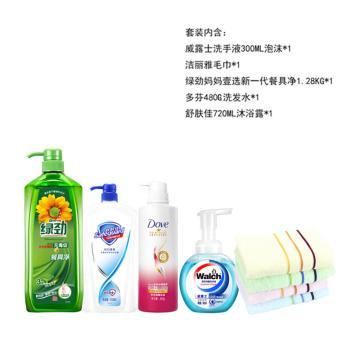 西域推荐洗护套装B,含洗手液300ML泡沫+洁丽雅毛巾+餐具净1.28KG+400ML洗发水+720ML沐浴露