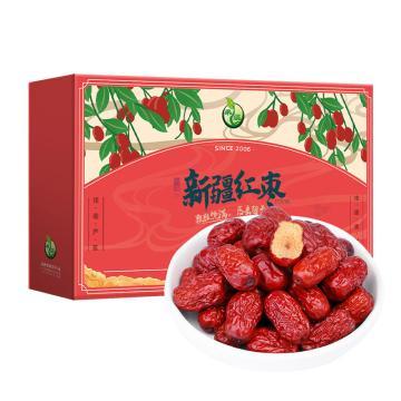 禾煜 新疆若羌紅棗禮盒,1250g