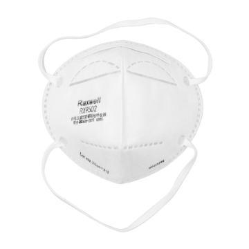 Raxwell 防塵口罩,RX9502,KN95 折疊型頭帶式,50個/盒