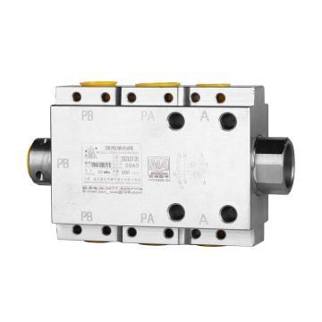 基安 液控單向閥,Qg:500L/min,PN50MPa,ZJFDYM480/50Ⅰ(DN12/20/10)X,煤安證號MEE200246