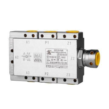 基安 立柱液控單向閥,Qg:400L/min,PN50MPa,210539.11900000001,煤安證號MEE200243