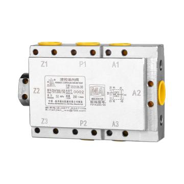 基安 立柱控制閥組,Qg:200L/min,PN50MPa,FDYA200/50,煤安證號MEE200728