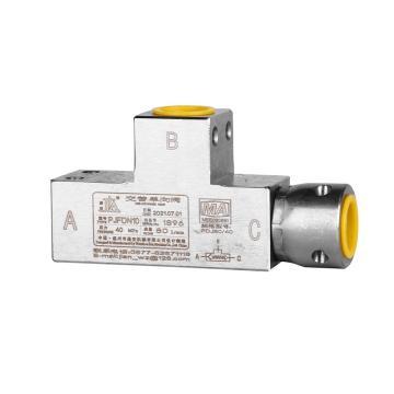 基安 交替單向閥,Qg:80L/min,PN40MPa,JTF.00,煤安證號MEE080891
