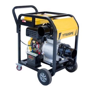 伊藤動力 6寸柴油機水泵帶輪子電啟動YT60DPE