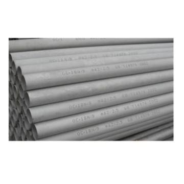 西域推薦 國標 熱鍍鋅鋼管,材質Q235,DN150,外徑Φ165×3.2mm,6米/根
