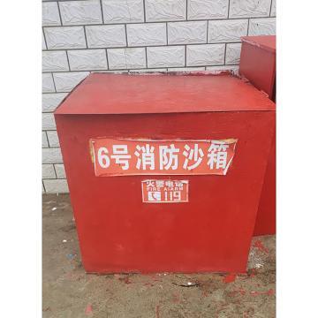 鴻依帆 消防沙箱標識,反光膜噴繪400*300