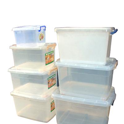 塑料整理箱,约20L,42*30*22cm